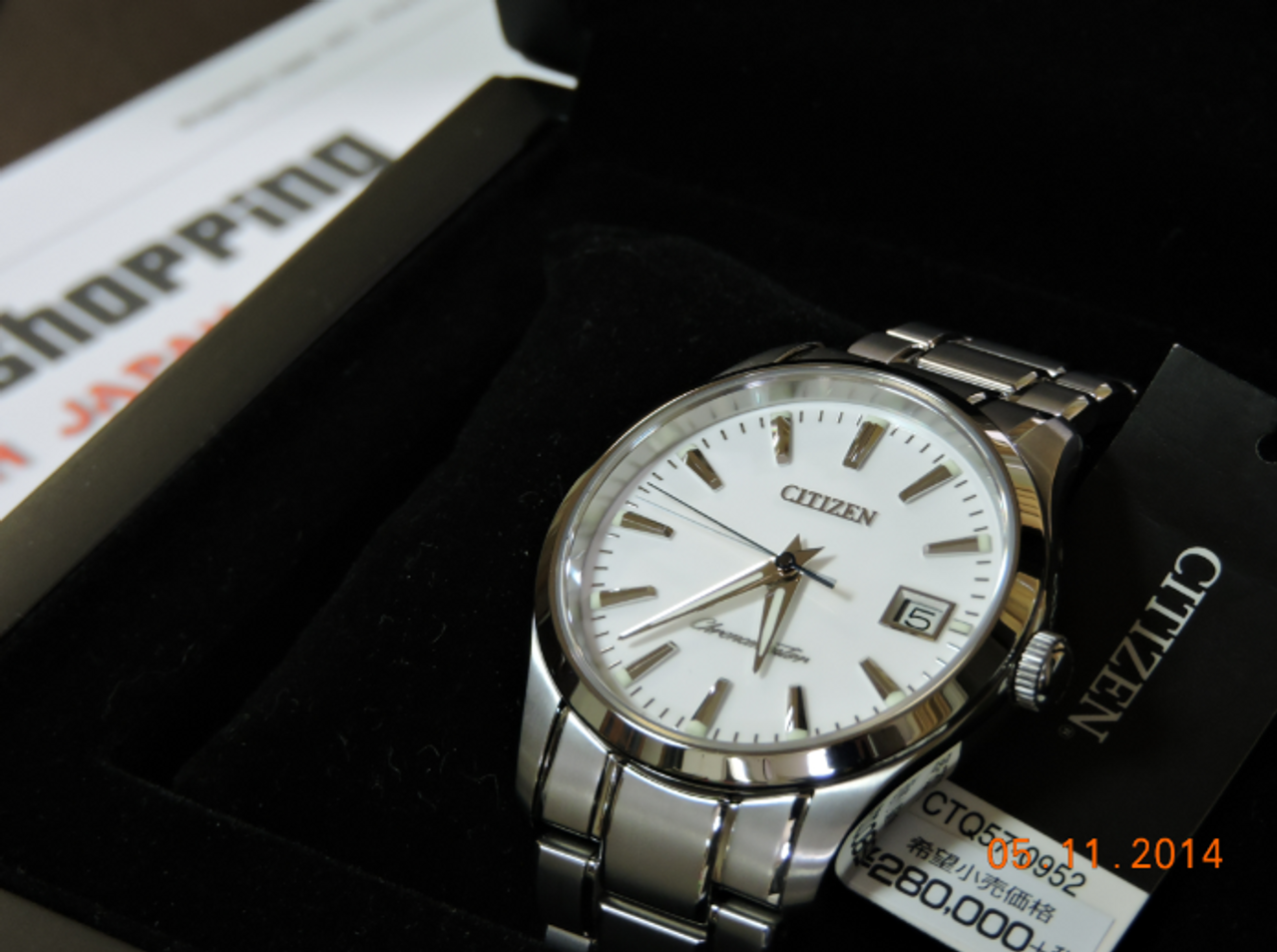 Citizen CTQ57