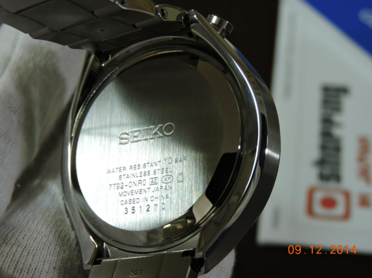 SCEB-009