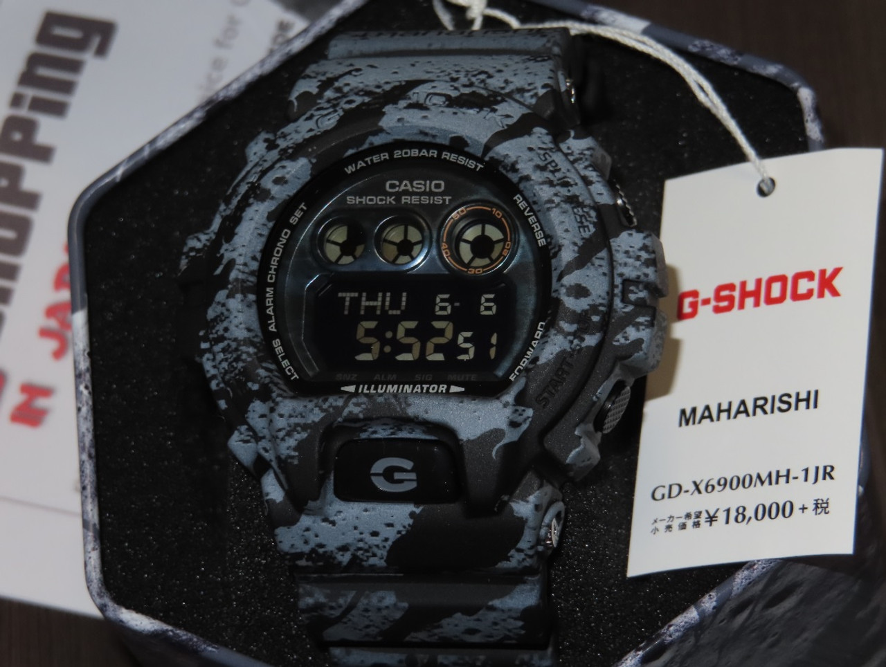 Casio G-Shock Maharishi GD-X6900MH-1JR Lunar Bonsai