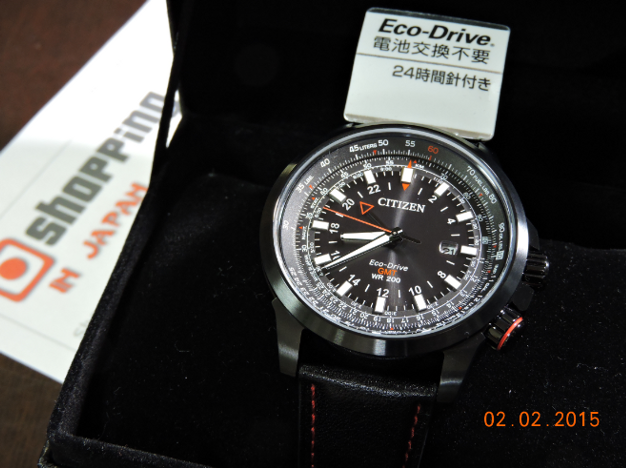 Citizen Eco-Drive BJ7076-00E