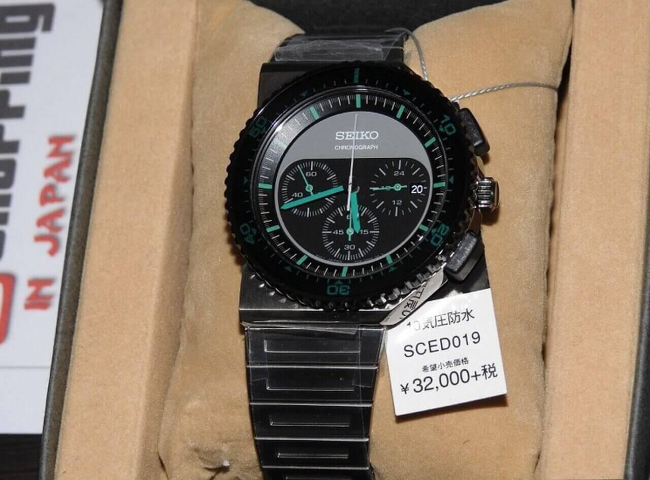 Seiko Giugiaro SCED019 Black Dial