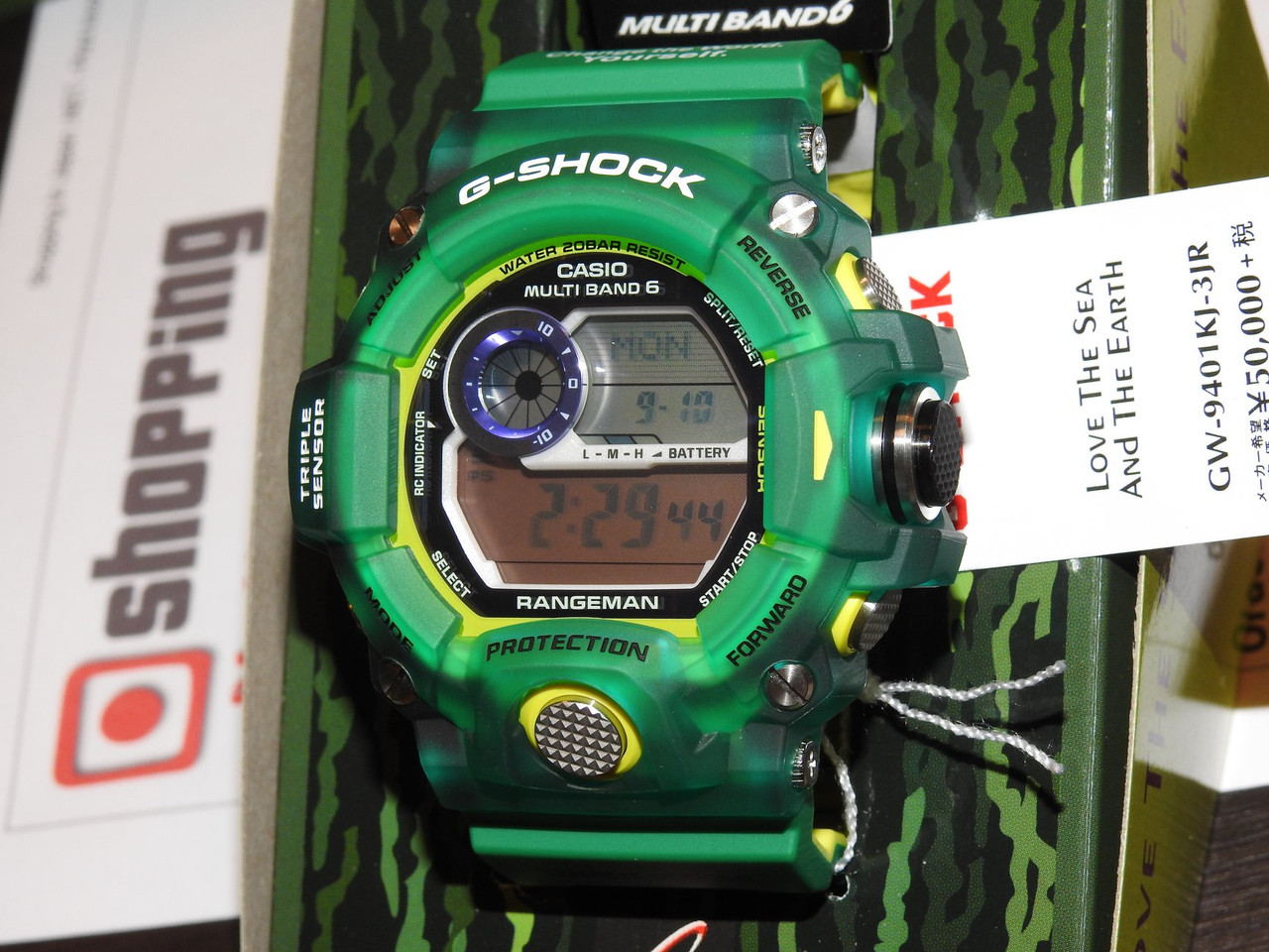Rangeman Love The Sea And The Earth GW-9401KJ-3JR