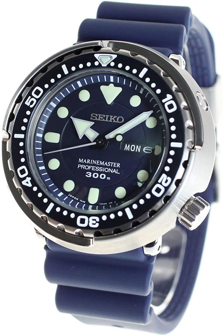 Seiko Prospex SBBN037 Blue Tuna Limited