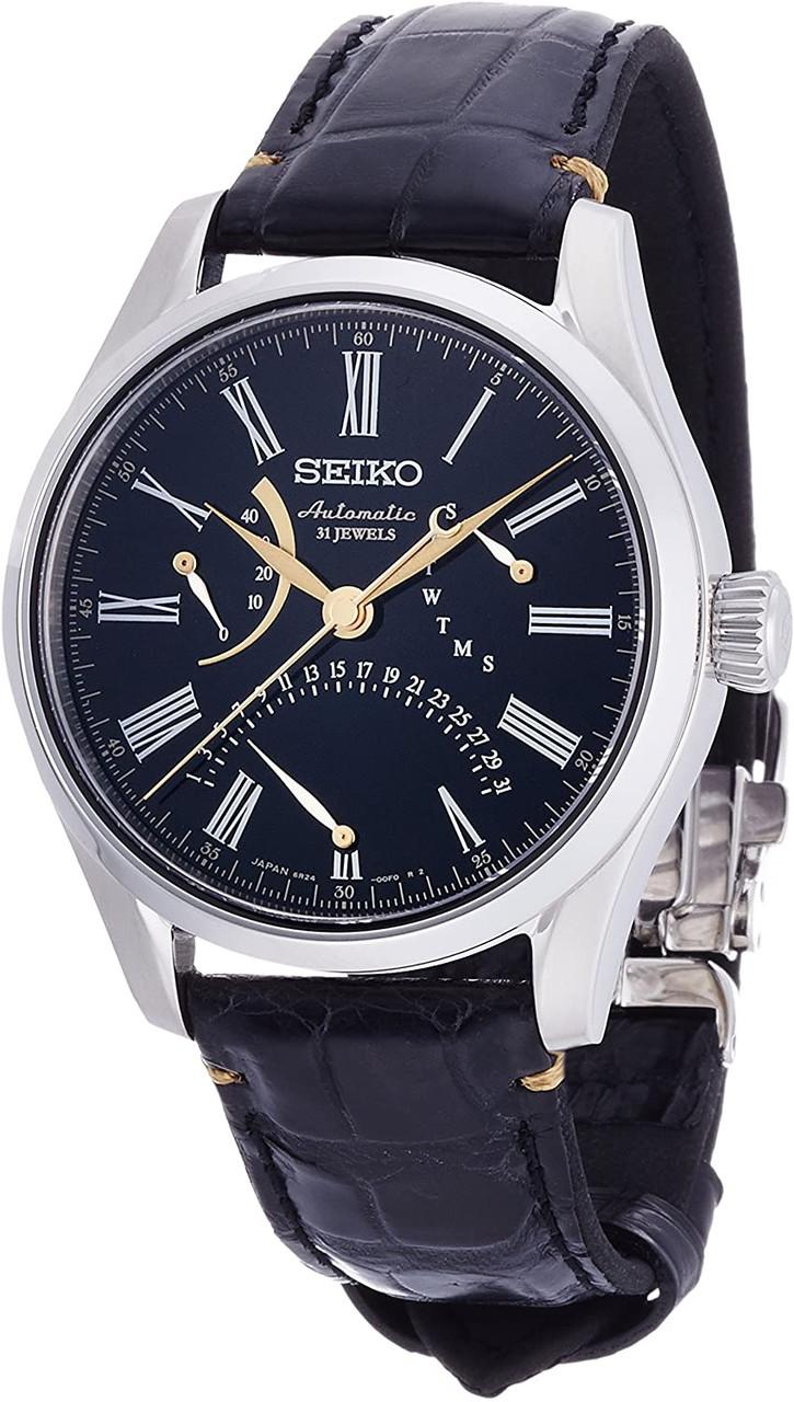 Seiko SARD011 Presage Lacquer Dial