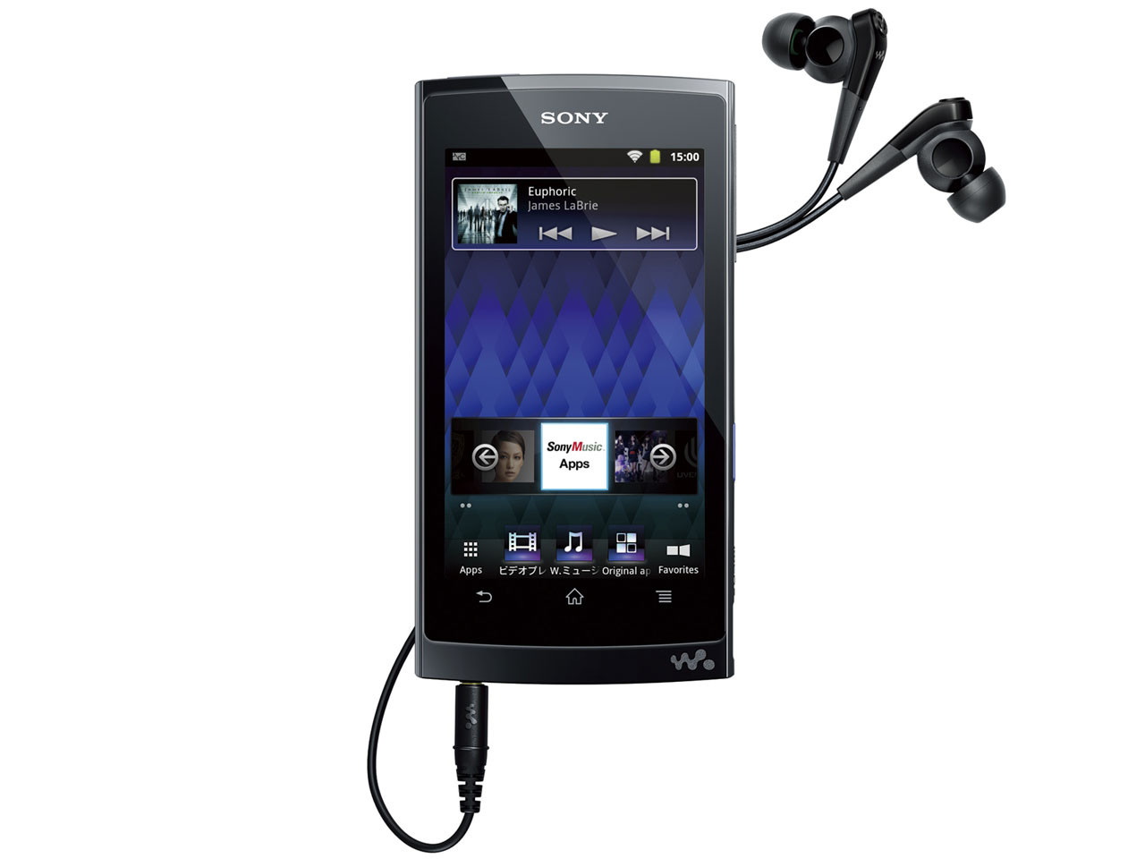 Sony Walkman Z-1000 Series 64GB NW-Z1070 Android 2.3