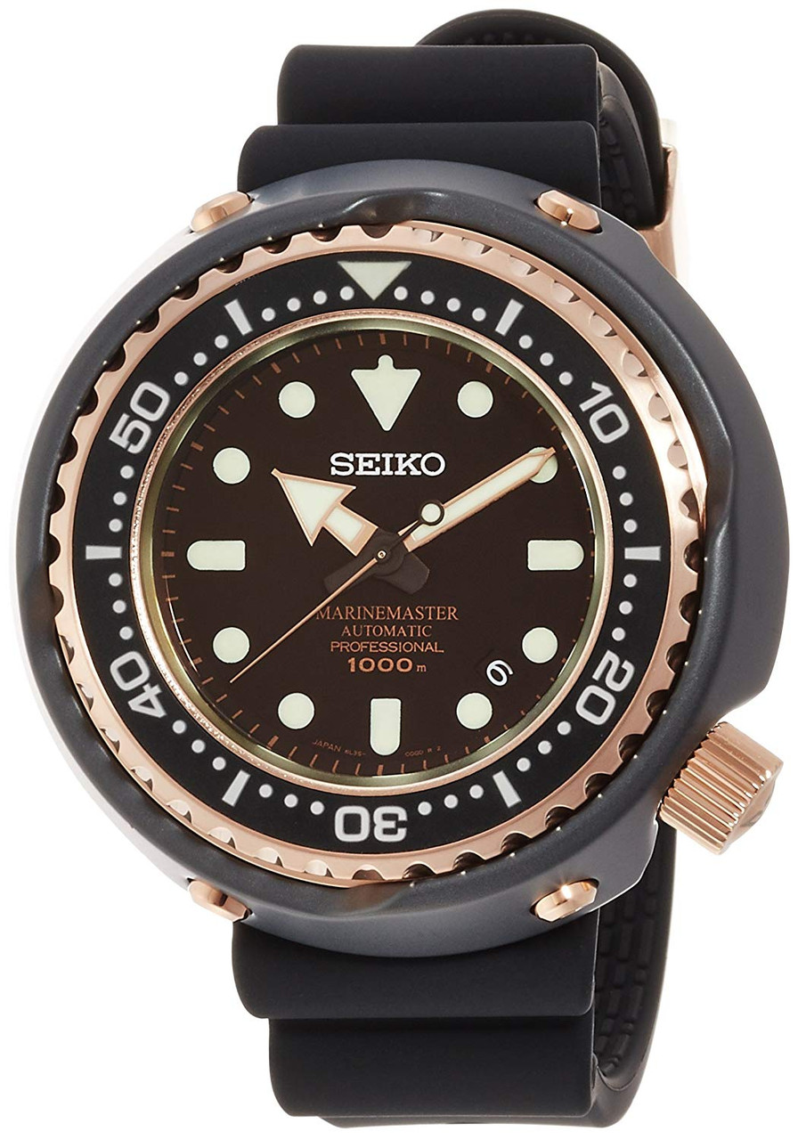 Seiko SBDX014 Marinemaster Emperor Tuna Rose Gold