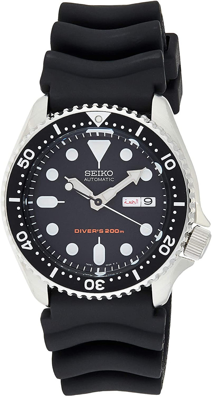 Seiko SKX007 Automatic Diver (Rubber Strap)