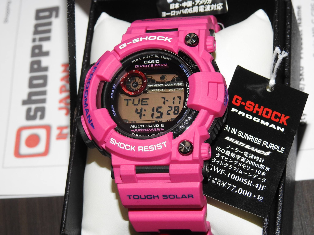 G-Shock Frogman Men In Sunrise Purple GWF-1000SR-4JF