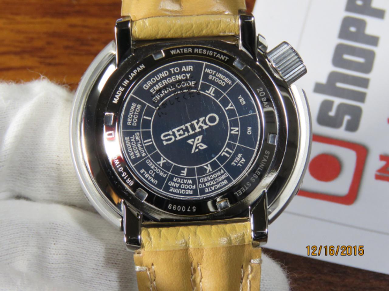 SBDC-035