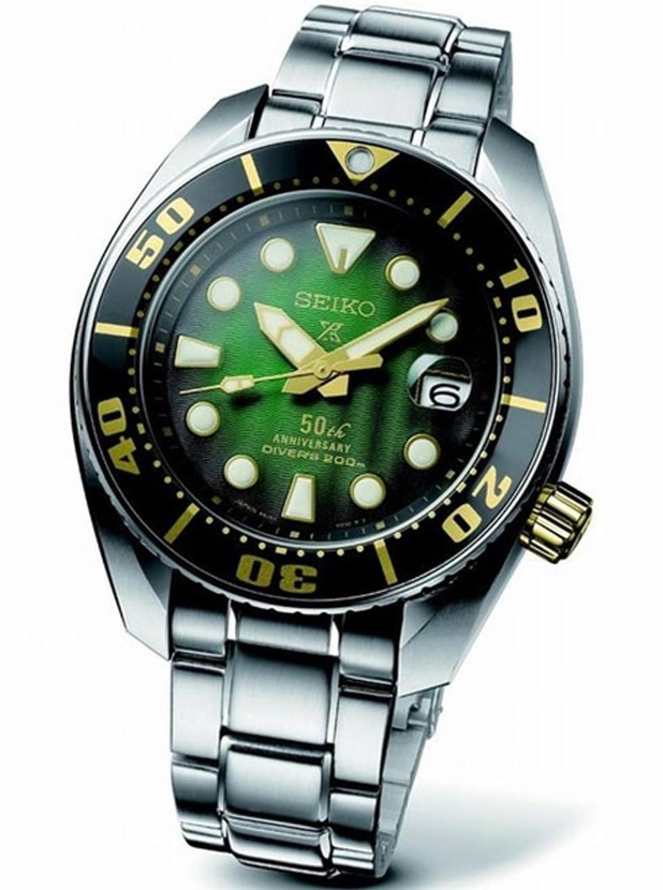 Seiko SPB031 Prospex Green Sumo 50th Anniversary