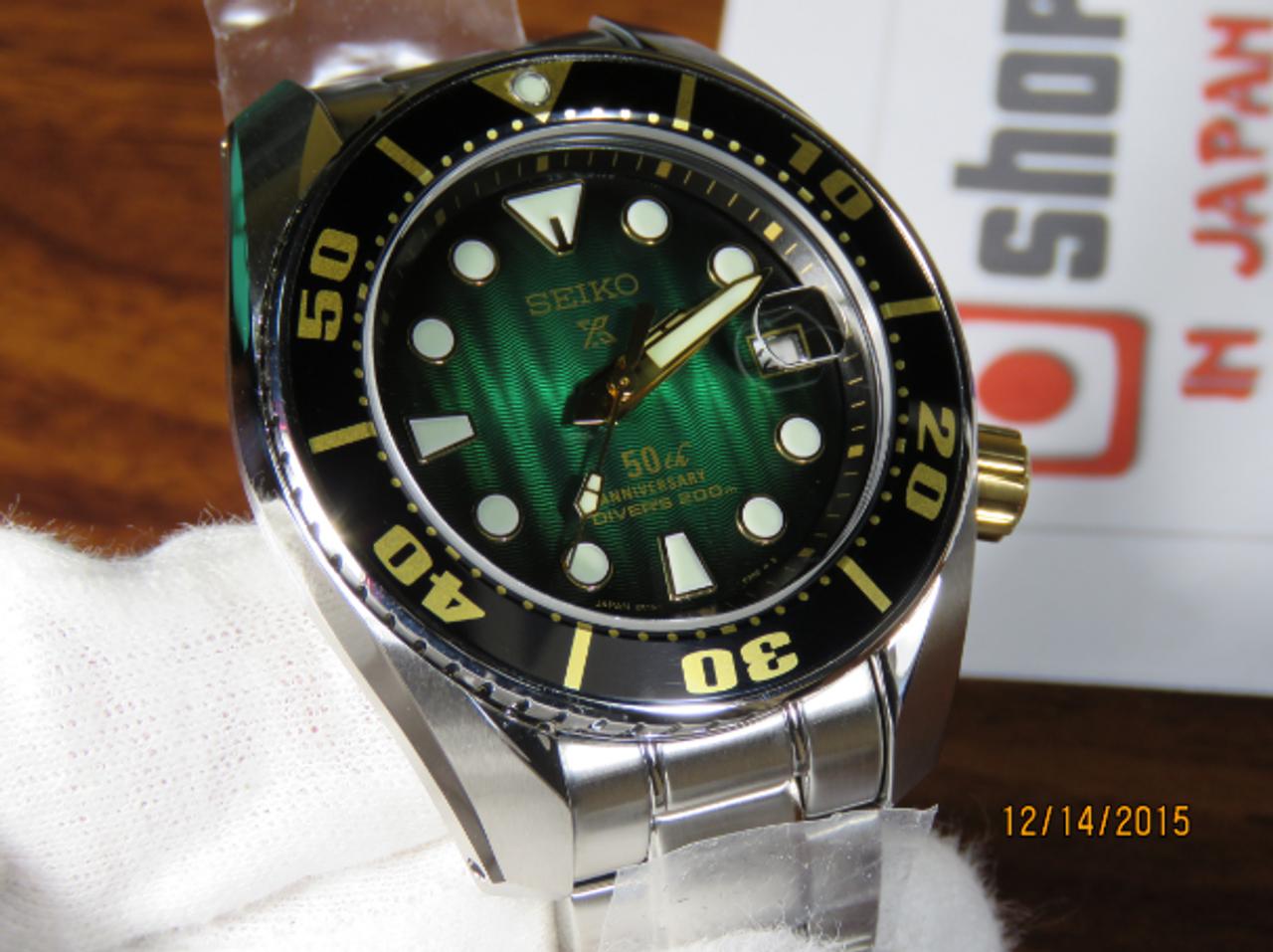 Seiko SPB031 Green Sumo