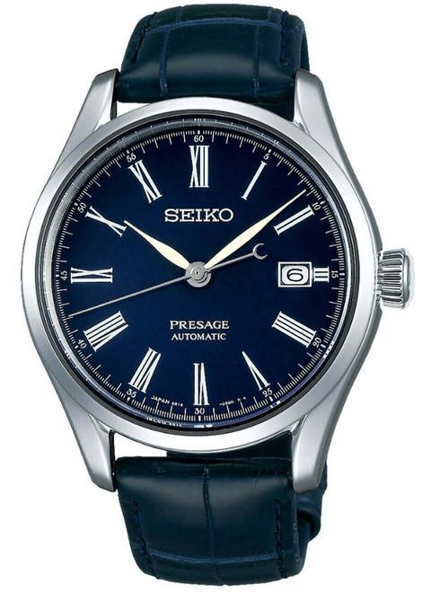 Seiko Presage Blue Enamel SARX053