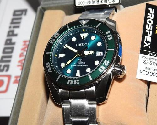 SZSC004 Green Sumo
