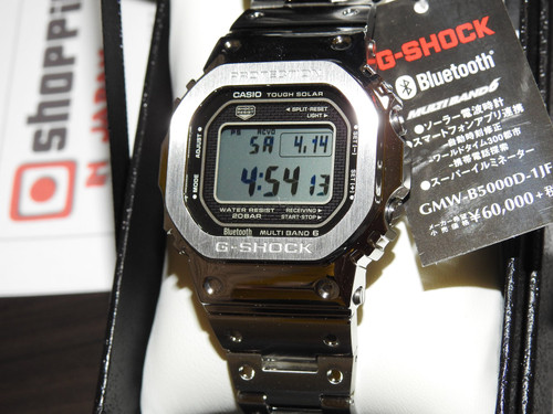 G-Shock GMW-B5000D-1JF Japan-only Edition