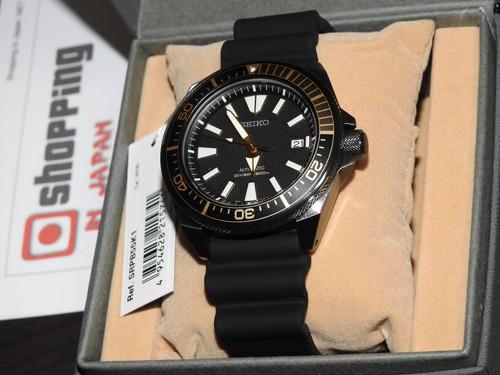 Seiko Prospex Sea Series Samurai Air Diver's SRPB55K1