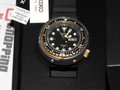 Seiko Marinemaster 1000m Quartz Diver SBBN040