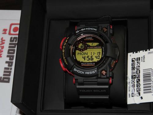 G-Shock Frogman GWF-1035F