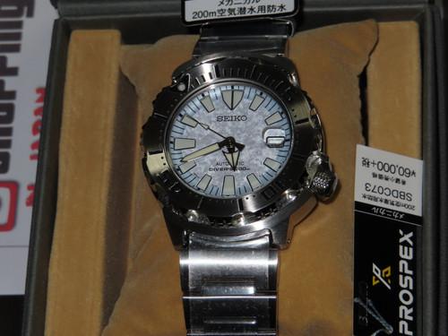 Seiko Prospex Ice Monster SBDC073