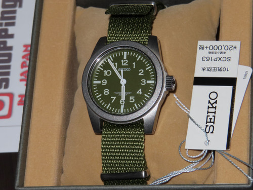 Seiko SUS Quartz Green Military Limited SCXP163