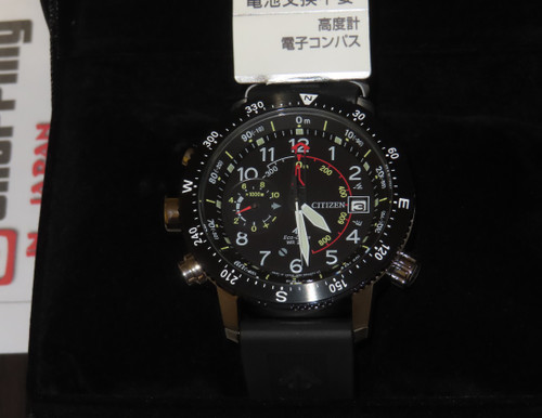 Citizen Promaster Land Altichron BN4044-23E