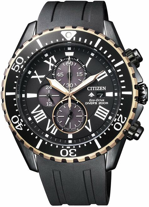 Citizen Promaster Diver Limited CA0716-19E
