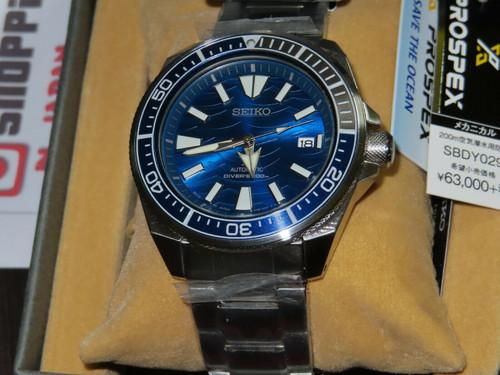 Seiko Samurai Great White Shark SBDY029 Japan Made