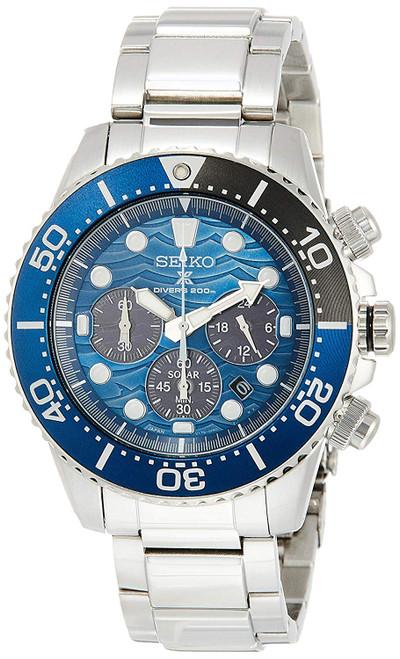 Prospex Solar Great White Shark SSC741 / SBDL059