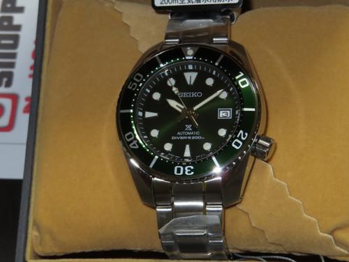 Prospex Sumo Green Sunburst SBDC081 / SPB103J1