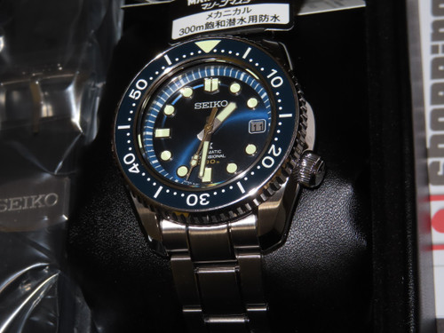 Prospex Marinemaster Diver Blue SBDX025 / SLA023J1