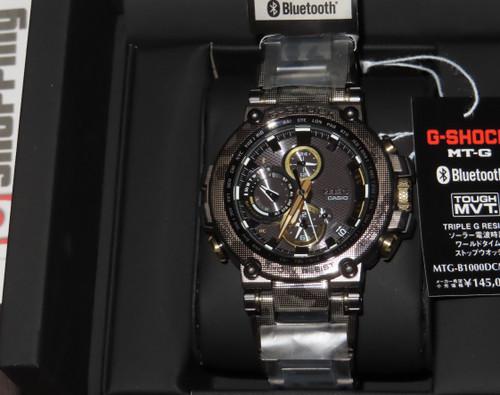 G-Shock MTG-B1000DCM Metal Camouflage