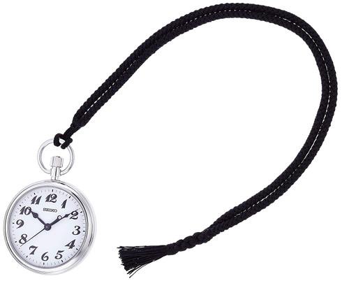 Seiko Pocket Watch Quartz