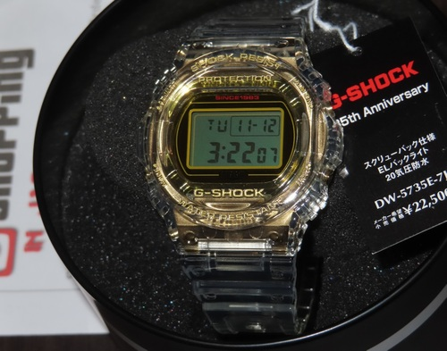 DW-5035E-7JR Glacier Gold