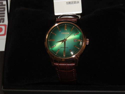 Citizen Mechanical Retro Green Dial NK0002-14W