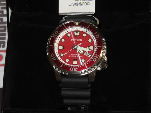 Citizen Promaster Diver Red Eco-Drive BN0156-13Z