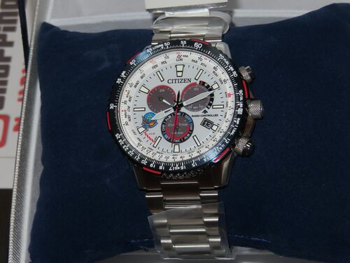 Citizen Promaster Blue Impulse Limited CB5001-65A
