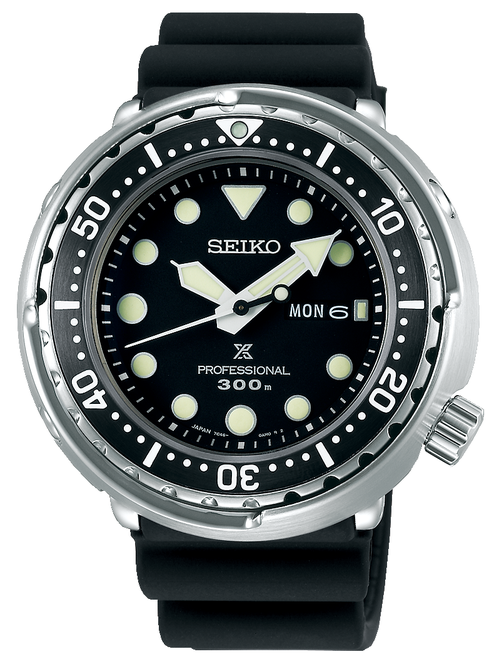 Seiko Prospex Quartz Divers Tuna SBBN045 with Kanji