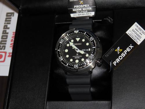 Seiko Prospex Quartz Divers Tuna SBBN045 with Kanji