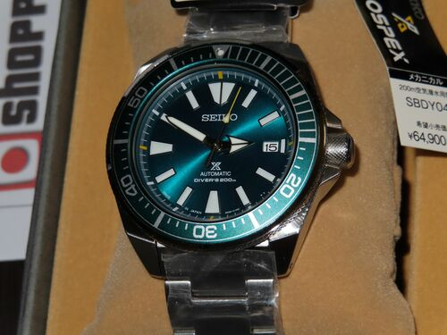 Seiko Prospex Samurai Hulk Green SBDY043 Japan Made