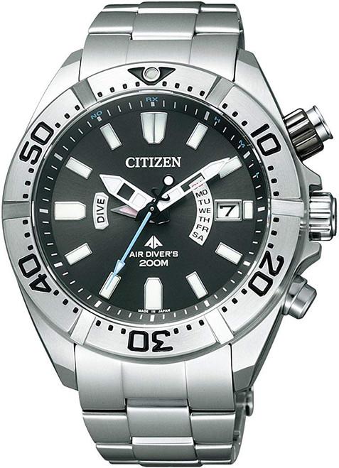 Citizen Promaster Marine PMD56-3081 Eco Drive
