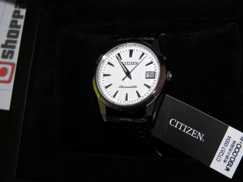 Citizen CTQ57-0934