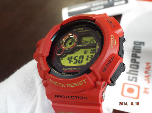 G-Shock GW-9330A-4JR Mudman Rising Red