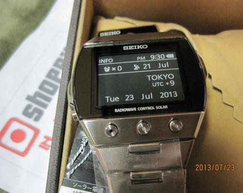 Seiko Brightz Active Matrics EPD Master Series SDGA001