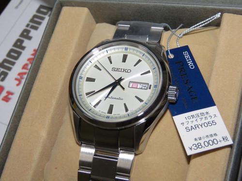 Seiko Presage SARY055 Automatic White Dial