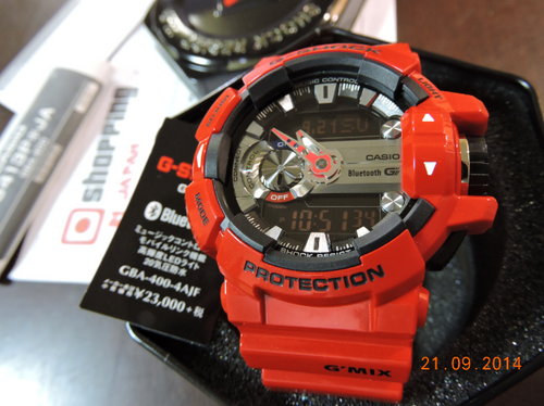 GBA-400 RED