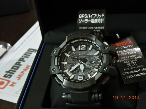 GPW-1000RAF