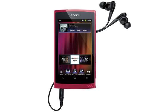 Sony Walkman Z-1000