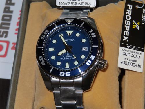 Seiko Prospex Blue Sumo SBDC033