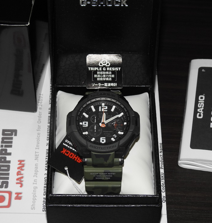 camouflage G-Shock watch in box