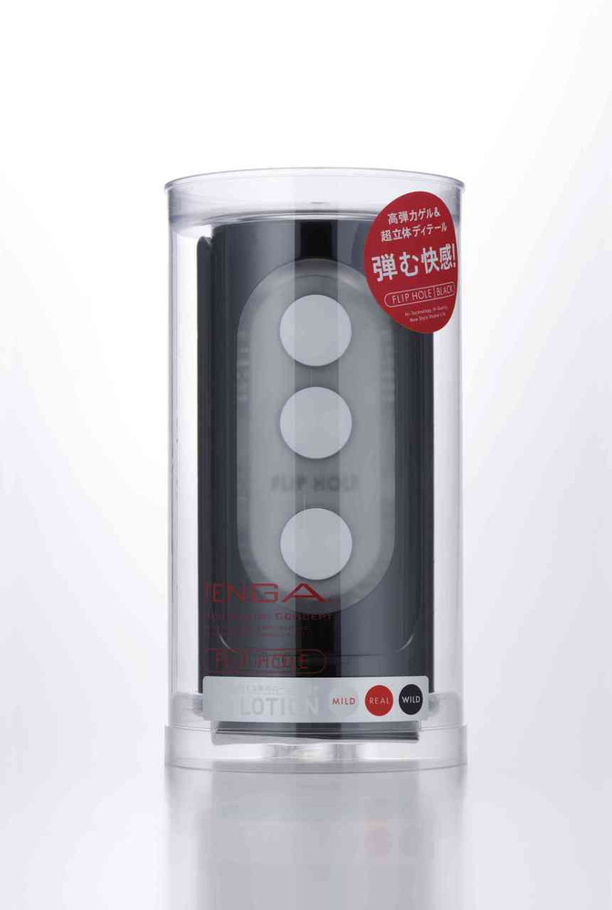 Tenga Flip Hole Black Packaging - Front