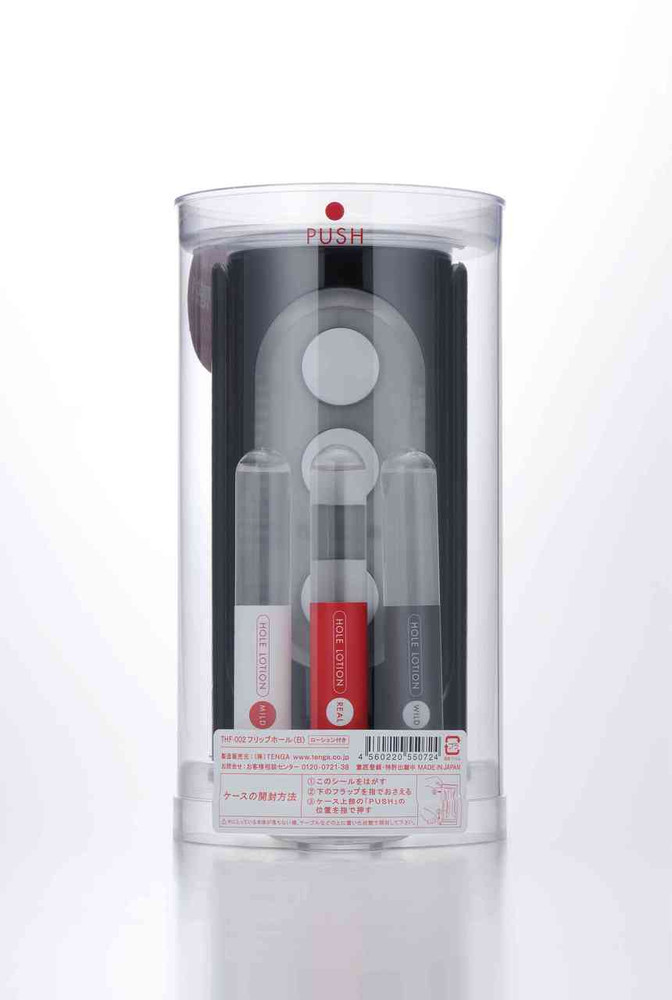 Tenga Flip Hole Black Packing - Back